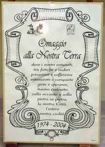 Manifesto celebrativo dei 30 anni