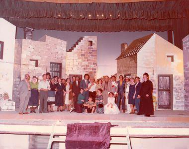 Piccolo Teatro 1978