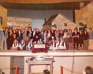 Piccolo Teatro 1977