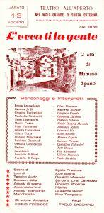 Locandina 1977