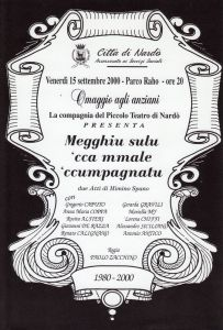 Locandina 2000
