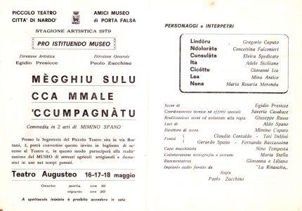 Depliant 1979