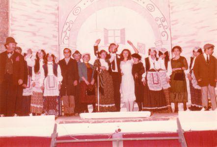 Il primo cast. Teatro Augusteo 1980