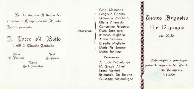 Depliant 1981