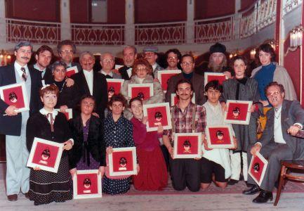 Premiazione - Teatro Comunale 1982