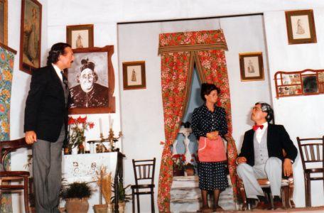 Teatro Comunale - 1982