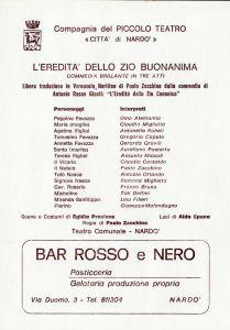 Locandina 1982