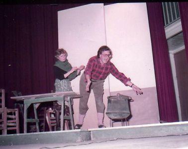 Teatro Comunale - 1984