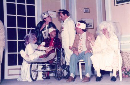 Teatro Comunale 1985